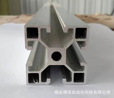 铝型材4040G