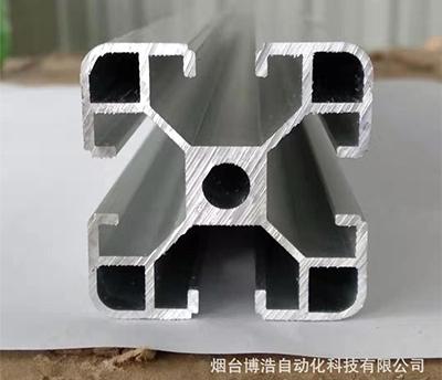 铝型材4080c
